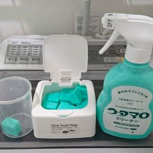 100均や無印良品でスッキリ♡「ウタマロ石鹸」の便利な収納テク♪