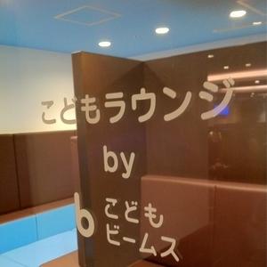 実はこんなにすごかった!JALの子供向けサービス4つ