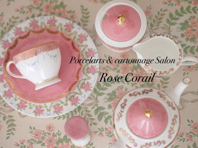 Rose Corail
