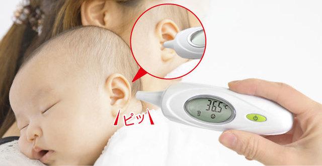 dretec  赤ちゃん用体温計TO-300