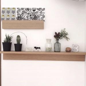 シンプルでおしゃれに収納力UP!無印良品《壁に付けられる家具》特集