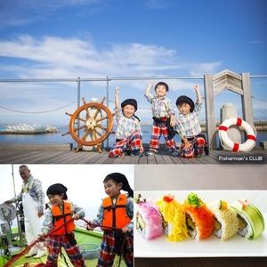 おすすめ!夏の家族旅行は《星野リゾートリゾナーレ熱海》へいかが?