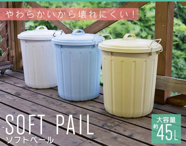 アイリスオーヤマ ふた付きゴミ箱
