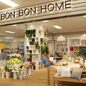 今話題の雑貨店『BON BON HOME』はもうチェックした?