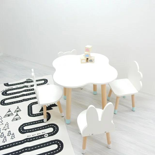 雲型キッズテーブル