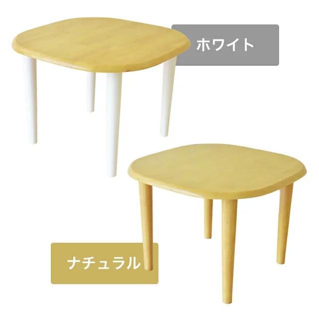 コンパクトなキッズテーブル