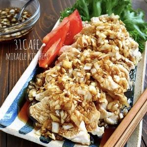 料理ブロガーMizukiさんの「#火を使わないレシピ」で時短料理♪