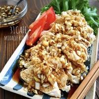 料理ブロガーMizukiさんの「#火を使わないレシピ」が夏におすすめ♪