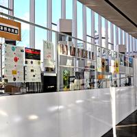 子供と一緒に図書館に行こう!長野県茅野市のおすすめ4選