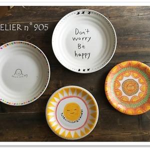 子供と一緒に「絵付け」しよう♪簡単おうちDIY「お皿作り」