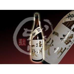 飲みやすい日本酒の賢い選び方のコツって?☆オススメの日本酒3選♪