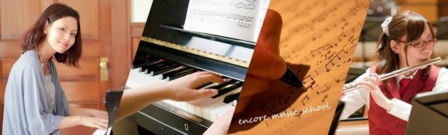 「ピアノ 主婦」の画像検索結果