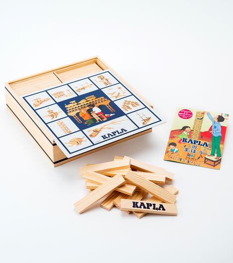 KAPLAのおもちゃ100ピースバージョン