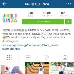 UNIQLOコーデはUNIQLO GINZAの公式インスタを参考にして♪
