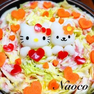 鍋の季節到来!簡単&可愛い♡大根おろしアート鍋のレシピ4選