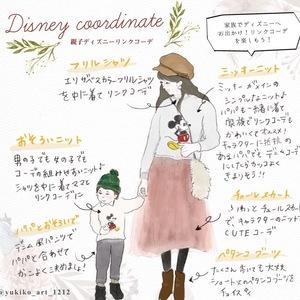 可愛い親子コーデも♪イラストで見る『@4yuuu_fashion_food』