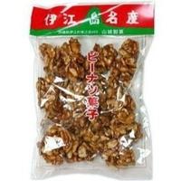 美味しい銘菓をお土産に!沖縄県のおすすめ4選