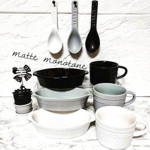 Seria新商品「マットモノトーン食器」が可愛すぎると爆売れ中♪