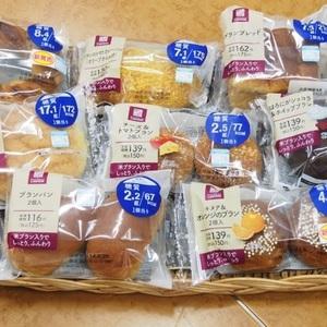 ダイエット中でも安心♡ローソンの低糖質「ブランパンシリーズ」