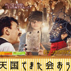 【2019年3月公開】おすすめの映画10選♪子供も一緒に堪能♡