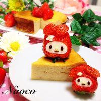 ひな祭りケーキにも!イチゴを使ったキャラデコの作り方レシピ♡