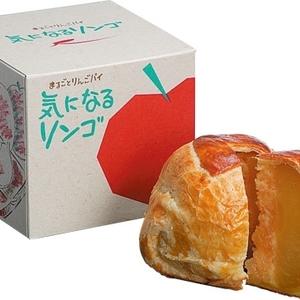 青森県と言えばコレは外せない!定番のお土産おすすめ4つ