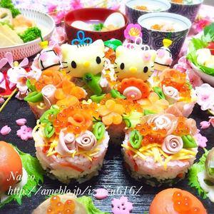 〈ちらし寿司のデコ料理〉でひな祭りのお祝いご飯を盛り上げよう!