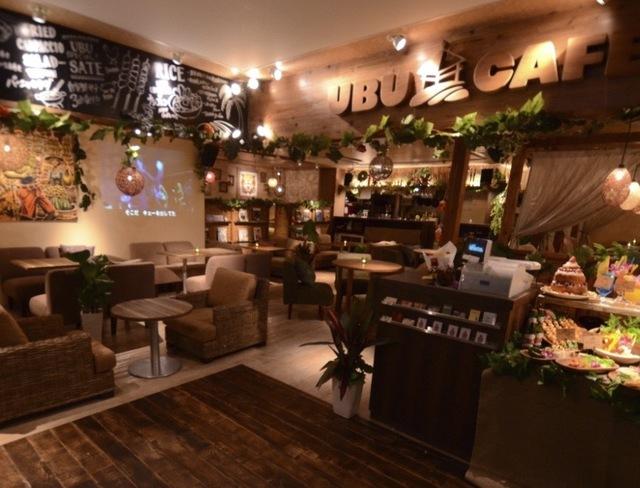 UBU CAFE ルミネエスト新宿店