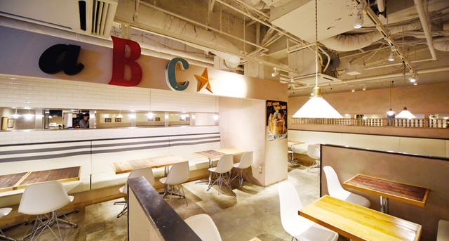 ABC CANTEEN Shinjuku