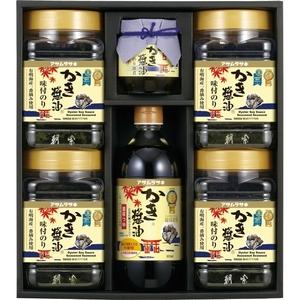 最近人気があるのはこの4つ!広島県のお土産をご紹介♪