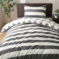 星柄やクロス柄がかわいい♡ニトリのおしゃれなモノトーン寝具7つ