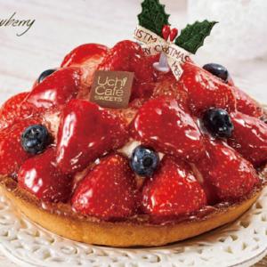 本格的!美味しすぎる3大コンビニの「クリスマスケーキ」を予約♪