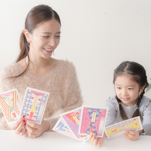 新年のご挨拶♡おしゃれママが選ぶ「御守年賀」が簡単ステキ!