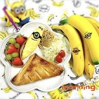 SNSで話題♡【バナナアート】で簡単にオリジナルメッセージ作り♪