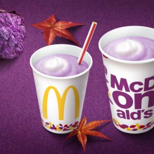 親子で飲みたい秋の味覚!「秋のマックシェイク 紫いも」が新登場