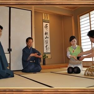 仙台でお茶を習うなら!おすすめの茶道教室4選