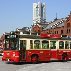 「あかいくつ」に乗って子供と一緒に横浜ベイサイドエリアをお散歩♪