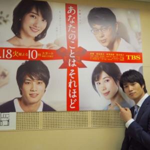 ドラマ『あなたのことはそれほど』に出演中♡鈴木伸之さんが気になる!