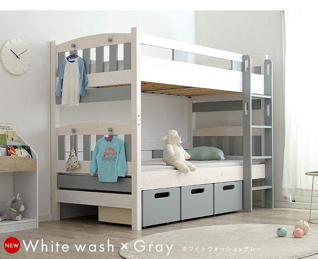 ホワイト×グレーの二段ベッド