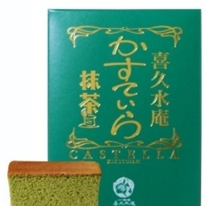 父の日にもお薦め♡仙台の美味しいお土産「喜久水庵」の和スイーツ