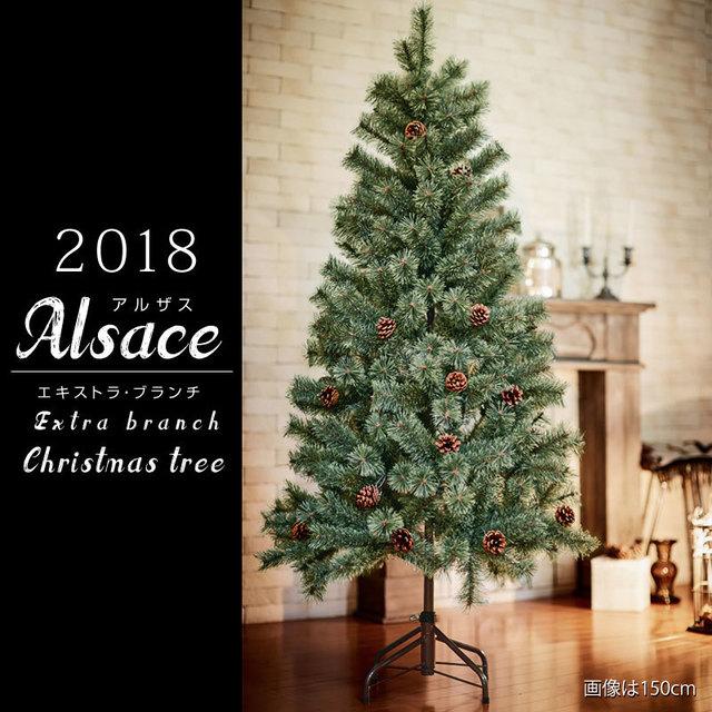 松ぼっくり付きクリスマスツリー