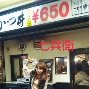 食べなきゃ損♪地元の人行き着けのカツ丼屋『七兵衛』〈神戸〉