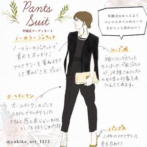 卒園式コーデはコレ!イラストで見る『@4yuuu_fashion_food』