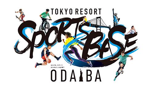 TOKYO RESORT SPORTS BASE 2019春